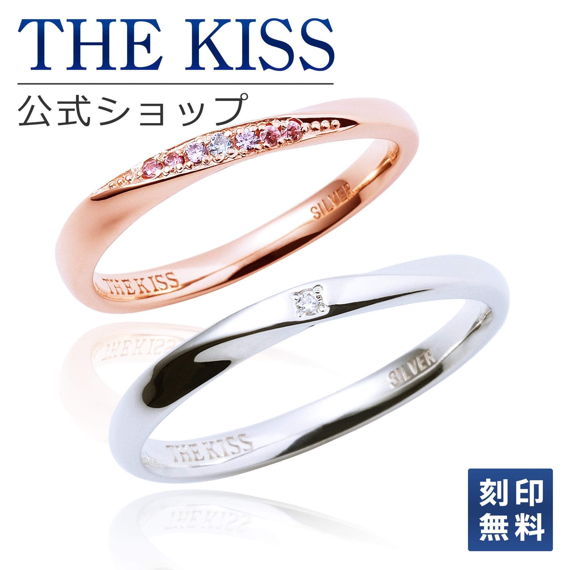 【あす楽対応】THE KISS 公式サイト シルバー ペアリング ダイヤモンド ペアアクセサリー カップル に 人気 の ジュエリーブランド THEKISS ペア リング・指輪 記念日 プレゼント SR1549DM-1552DM セット シンプル ザキス 【送料無料】