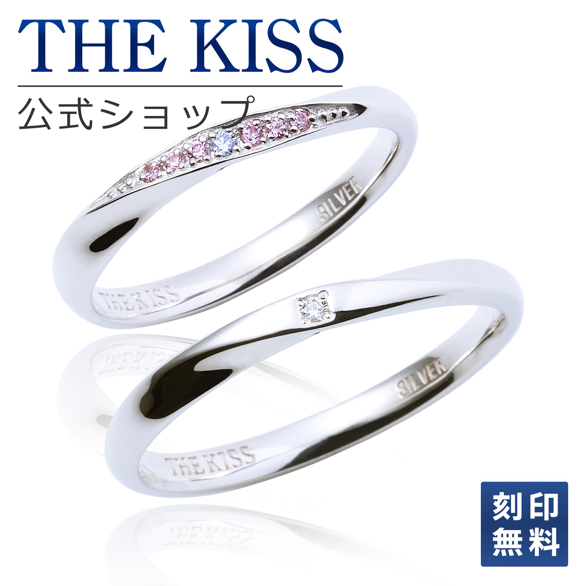 【刻印可_3文字】【あす楽対応】THE KISS 公式サイト シルバー ペアリング ダイヤモンド ペアアクセサリー カップル に 人気 の ジュエリーブランド THEKISS ペア リング・指輪 記念日 プレゼント SR1551DM-1552DM セット シンプル ザキス 【送料無料】