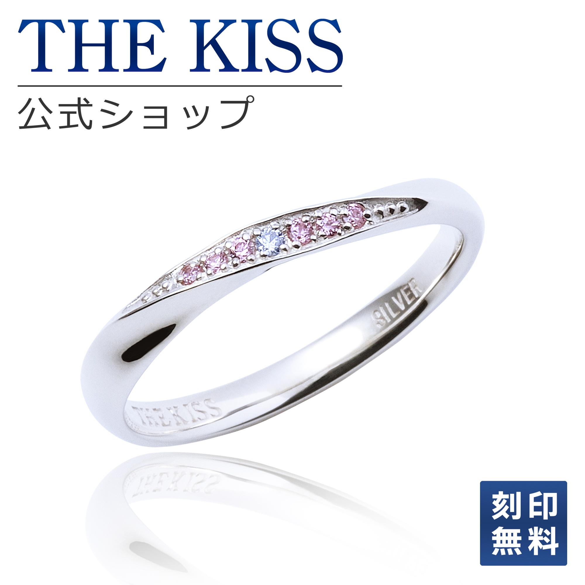 【刻印可_3文字】【あす楽対応】THE KISS 公式サイト シルバー ペアリング ( レディース 単品 ) ペアアクセサリー カップル に 人気 の ジュエリーブランド THEKISS ペア リング・指輪 記念日 プレゼント SR1551DM ザキス 【送料無料】