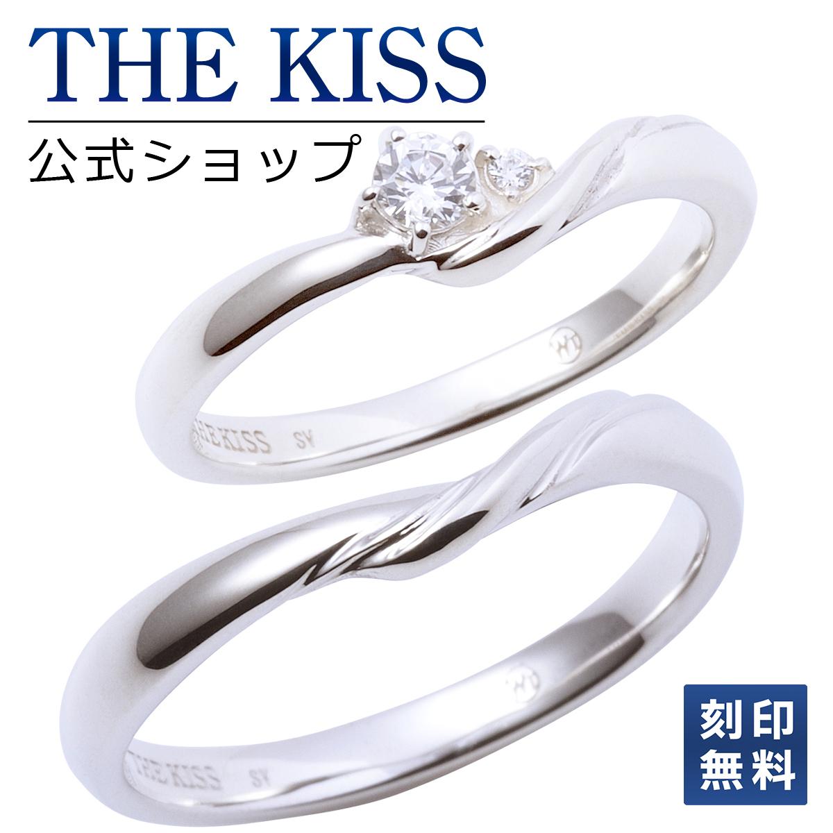 【刻印可_3文字】【あす楽対応】THE KISS 公式サイト シルバー ペアリング ダイヤモンド ペアアクセサリー カップル に 人気 の ジュエリーブランド THEKISS ペア リング・指輪 記念日 プレゼント SR1557WUAS-1558 セット シンプル ザキス 【送料無料】