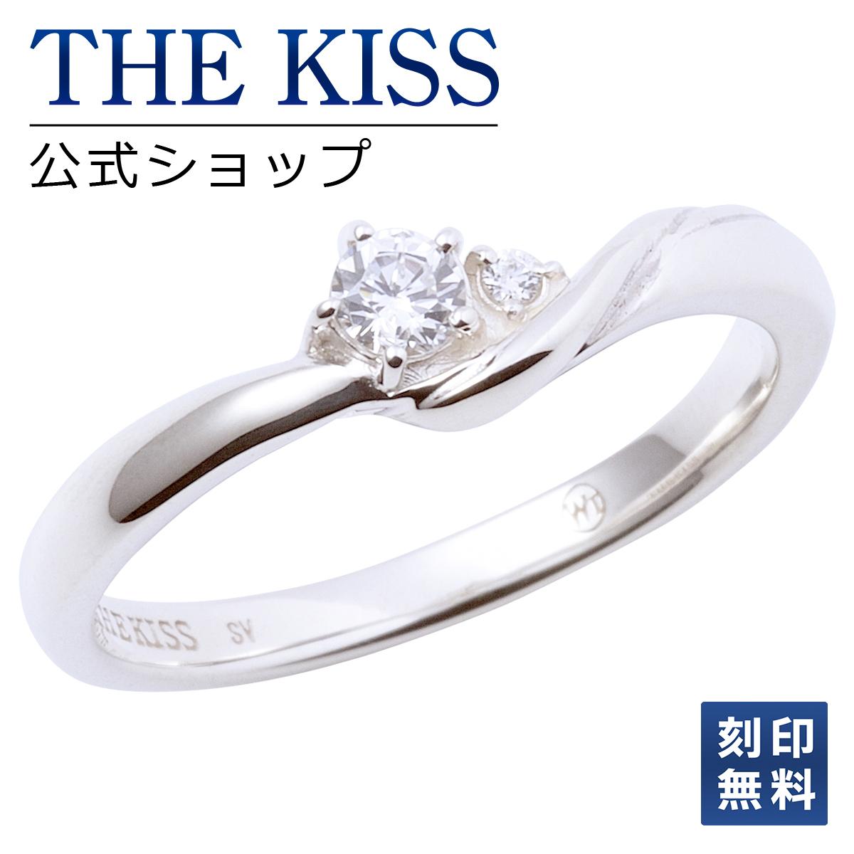 【刻印可_3文字】【あす楽対応】THE KISS 公式サイト シルバー ペアリング ( レディース 単品 ) ペアアクセサリー カップル に 人気 の ジュエリーブランド THEKISS ペア リング・指輪 記念日 プレゼント SR1557WUAS ザキス 【送料無料】