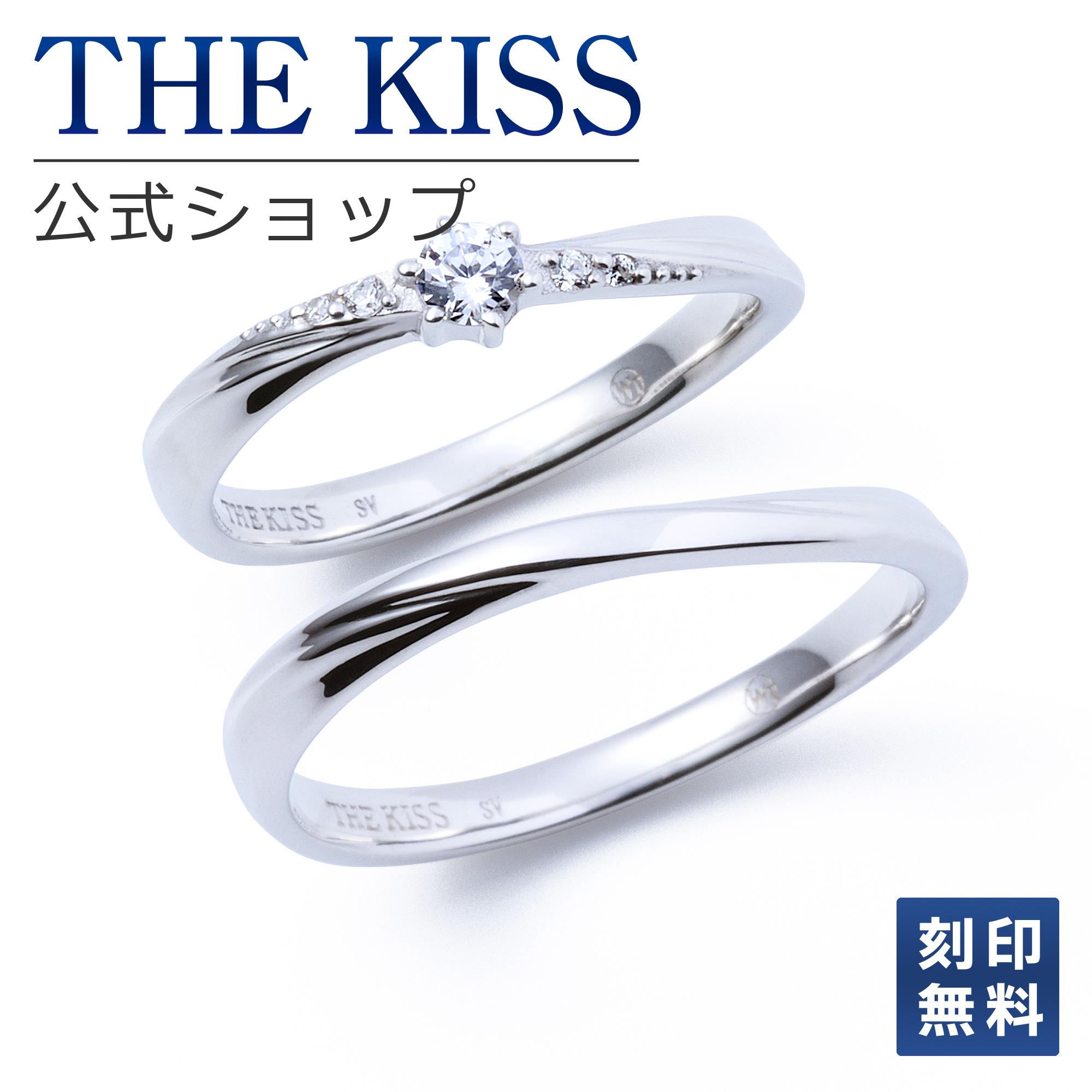 【刻印可_3文字】【あす楽対応】THE KISS 公式サイト シルバー ペアリング ダイヤモンド ペアアクセサリー カップル に 人気 の ジュエリーブランド THEKISS ペア リング・指輪 記念日 プレゼント SR1559WUAS-1560 セット シンプル ザキス 【送料無料】