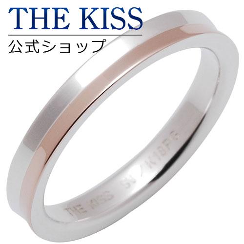 【あす楽対応】 THE KISS 公式サイト シルバー ペアリング ( レディース 単品 ) ペアアクセサリー カップル に 人気 の ジュエリーブランド ペア リング・指輪 SR1609 ザキス 【送料無料】