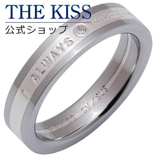 【あす楽対応】 THE KISS 公式サイト シルバー ペアリング ( メンズ 単品 ) ペアアクセサリー カップル に 人気 の ジュエリーブランド THEKISS ペア リング・指輪 SR1619DM ザキス 【送料無料】