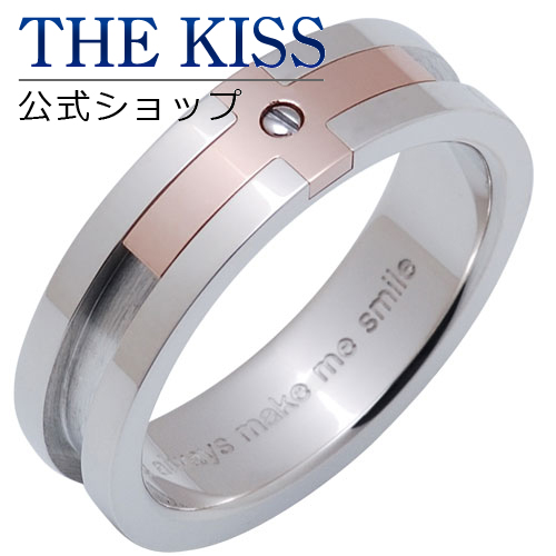 【あす楽対応】 THE KISS 公式サイト シルバー ペアリング ( レディース 単品 ) ペアアクセサリー カップル に 人気 の ジュエリーブランド THEKISS ペア リング・指輪 SR1651 ザキス 【送料無料】