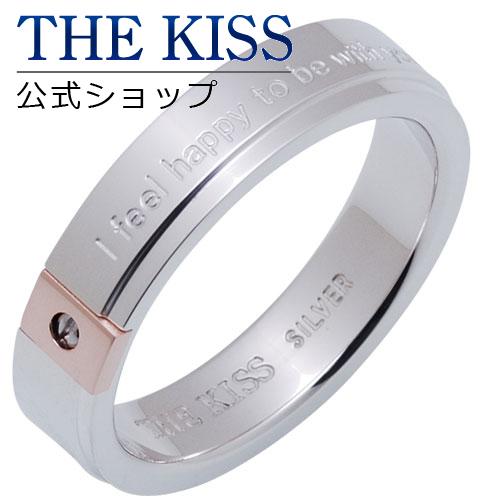 【あす楽対応】 THE KISS 公式サイト シルバー ペアリング ( レディース 単品 ) ペアアクセサリー カップル に 人気 の ジュエリーブランド THEKISS ペア リング・指輪 SR1653 ザキス 【送料無料】