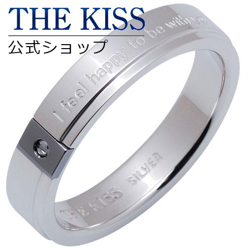 【あす楽対応】 THE KISS 公式サイト シルバー ペアリング ( メンズ 単品 ) ペアアクセサリー カップル に 人気 の ジュエリーブランド THEKISS ペア リング・指輪 SR1654 ザキス 【送料無料】