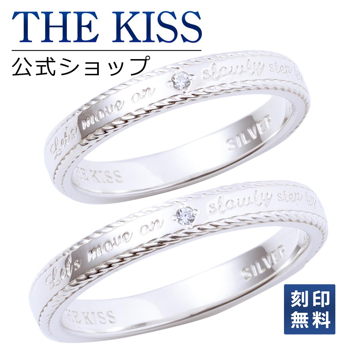 【刻印可_8文字】【あす楽対応】THE KISS 公式サイト シルバー ペアリング ダイヤモンド ペアアクセサリー カップル に 人気 の ジュエリーブランド THEKISS ペア リング・指輪 記念日 プレゼント SR1709DM-P セット シンプル ザキス 【送料無料】