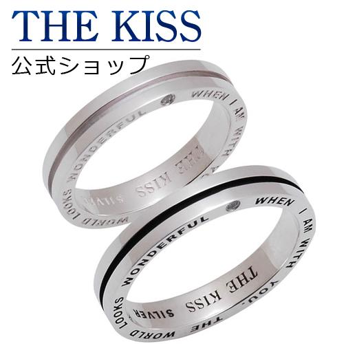 【あす楽対応】THE KISS 公式サイト シルバー ペアリング ダイヤモンド ペアアクセサリー カップル に 人気 の ジュエリーブランド THEKISS ペア リング・指輪 記念日 プレゼント SR1813WH-BK セット シンプル ザキス 【送料無料】