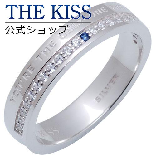 【あす楽対応】 THE KISS 公式サイト シルバー ペアリング ( メンズ 単品 ) ペアアクセサリー カップル に 人気 の ジュエリーブランド THEKISS ペア リング・指輪 SR1825SP-CB ザキス 【送料無料】