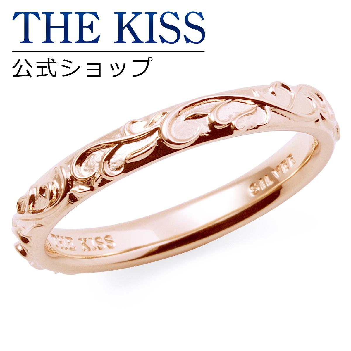【あす楽対応】THE KISS 公式サイト シルバー ペアリング ( レディース 単品 ) ペアアクセサリー カップル に 人気 の ジュエリーブランド THEKISS ペア リング・指輪 記念日 プレゼント SR1873 ザキス 【送料無料】