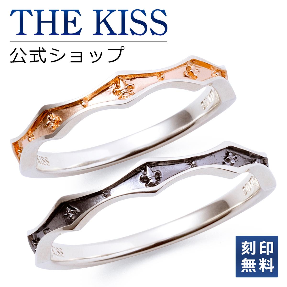 【刻印可_3文字】【あす楽対応】THE KISS 公式サイト シルバー ペアリング ペアアクセサリー カップル に 人気 の ジュエリーブランド THEKISS ペア リング・指輪 記念日 プレゼント SR2012-2013 セット シンプル ザキス