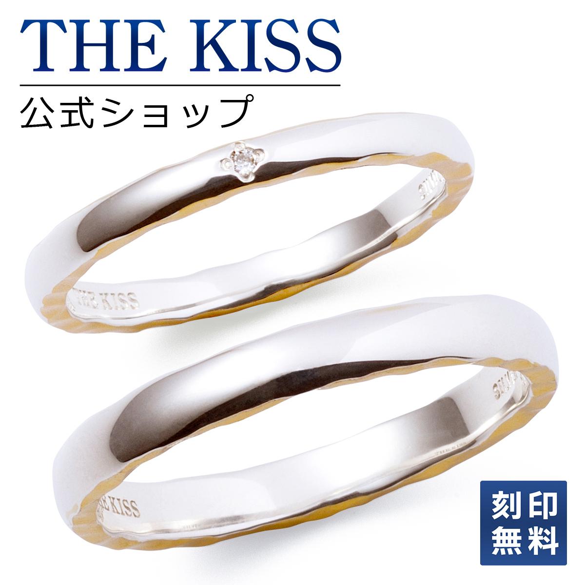 【刻印可_10文字】THE KISS 公式サイト シルバー ペアリング ペアアクセサリー カップル に 人気 の ジュエリーブランド THEKISS ペア リング・指輪 記念日 プレゼント SR2014DM-2015 セット シンプル ザキス