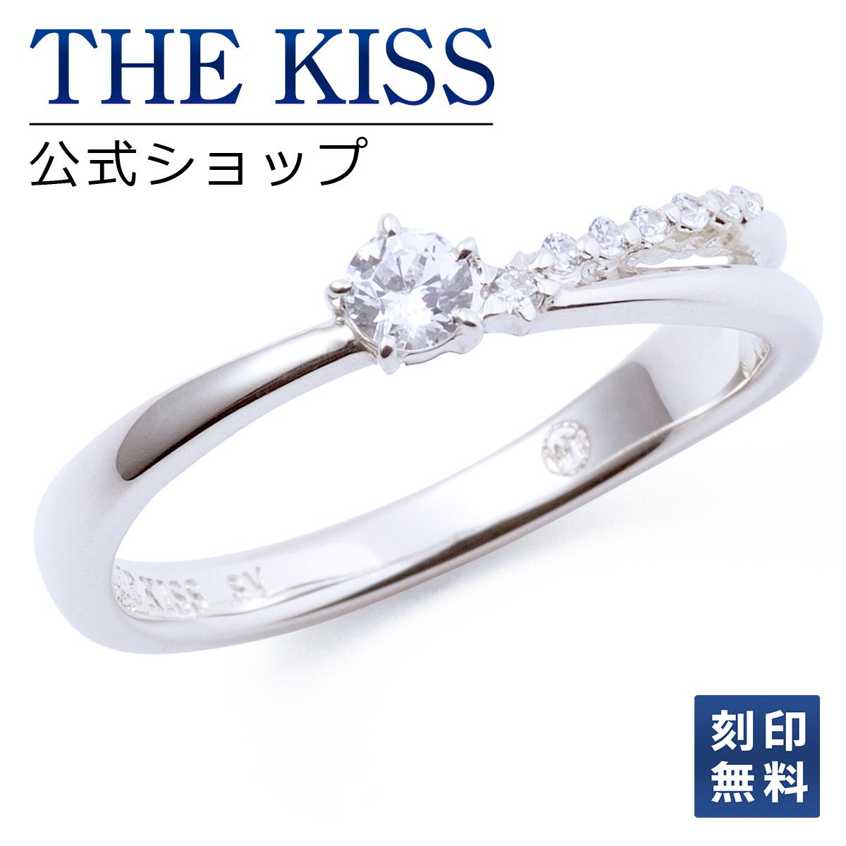 【あす楽対応】THE KISS 公式サイト シルバー ペアリング ( レディース 単品 ) ペアアクセサリー カップル に 人気 の ジュエリーブランド THEKISS ペア リング・指輪 記念日 プレゼント SR2019WUAS ザキス 【送料無料】