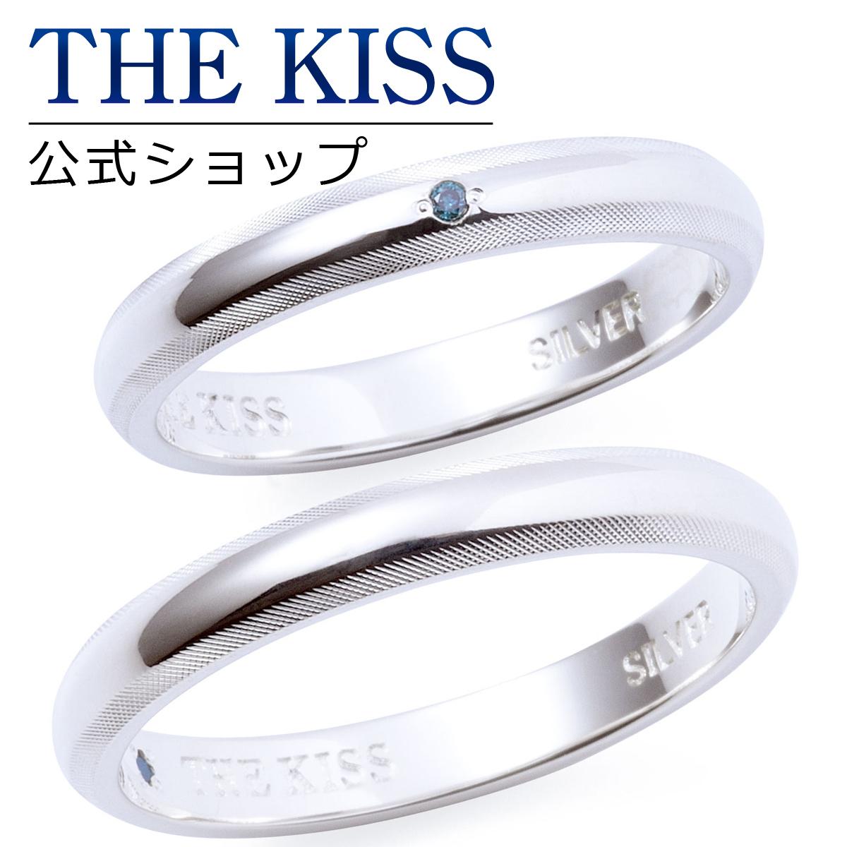 【あす楽対応】THE KISS 公式サイト シルバー ペアリング ダイヤモンド ペアアクセサリー カップル に 人気 の ジュエリーブランド THEKISS ペア リング・指輪 記念日 プレゼント SR2023BDM-2024BDM セット シンプル 男性 女性 2個ペア ザキス 【送料無料】