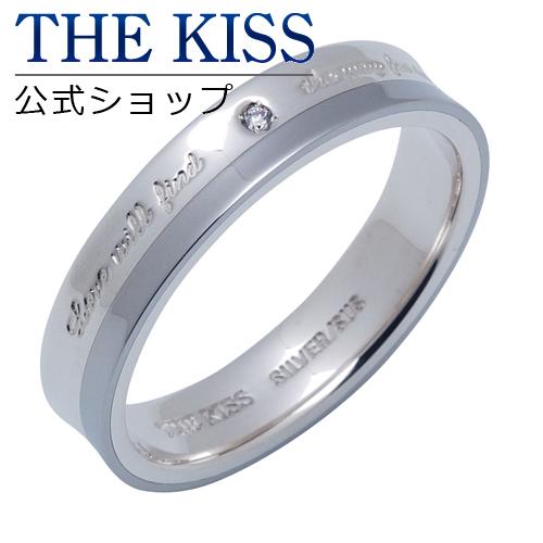 【あす楽対応】 THE KISS 公式サイト シルバー ペアリング ( メンズ 単品 ) ペアアクセサリー カップル に 人気 の ジュエリーブランド THEKISS ペア リング・指輪 SR2305DM ザキス 【送料無料】