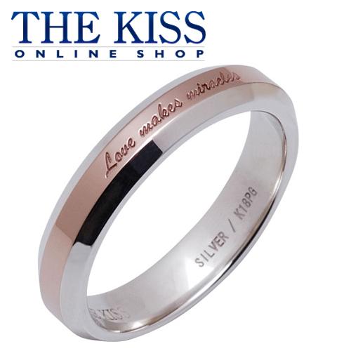 【あす楽対応】 THE KISS 公式サイト シルバー ペアリング ( レディース 単品 ) ペアアクセサリー カップル に 人気 の ジュエリーブランド ペア リング・指輪 SR2306 ザキス 【送料無料】