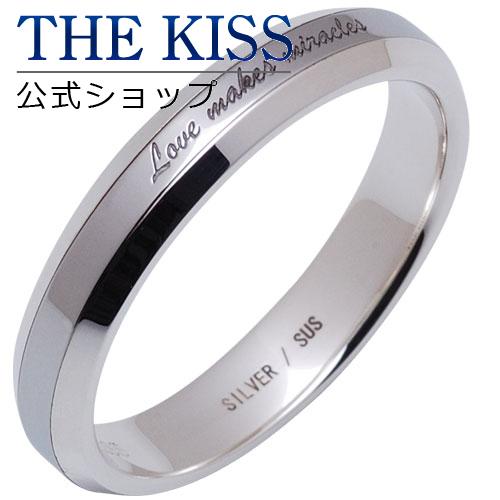 【あす楽対応】 THE KISS 公式サイト シルバー ペアリング ( メンズ 単品 ) ペアアクセサリー カップル に 人気 の ジュエリーブランド ペア リング・指輪 SR2307 ザキス 【送料無料】