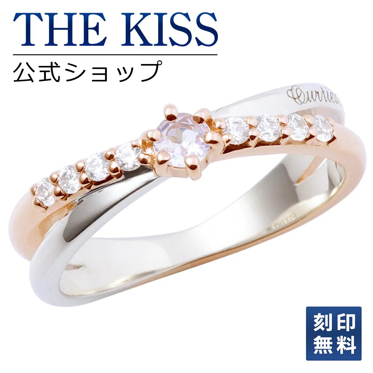 【あす楽対応】THE KISS 公式サイト シルバー ペアリング ( レディース 単品 ) ペアアクセサリー カップル に 人気 の ジュエリーブランド THEKISS ペア リング・指輪 記念日 プレゼント SR2432DM ザキス 【送料無料】