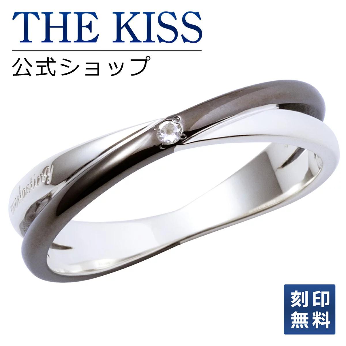 【あす楽対応】THE KISS 公式サイト シルバー ペアリング ( メンズ 単品 ) ペアアクセサリー カップル に 人気 の ジュエリーブランド THEKISS ペア リング・指輪 記念日 プレゼント SR2433DM ザキス 【送料無料】