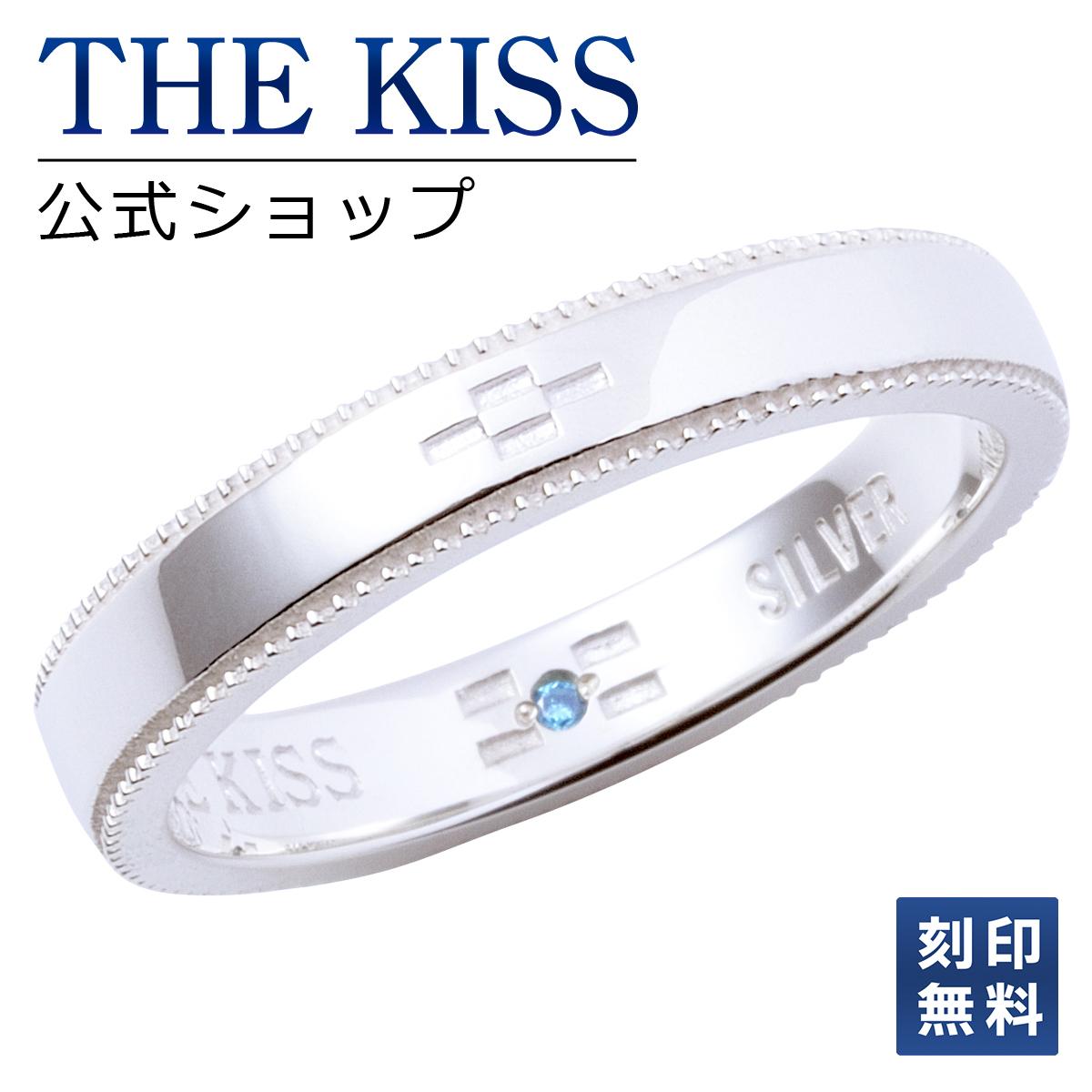 【刻印可_8文字】【あす楽対応】THE KISS 公式サイト シルバー ペアリング ( レディース 単品 ) ペアアクセサリー カップル に 人気 の ジュエリーブランド THEKISS ペア リング・指輪 記念日 プレゼント SR2438BDM ザキス 【送料無料】