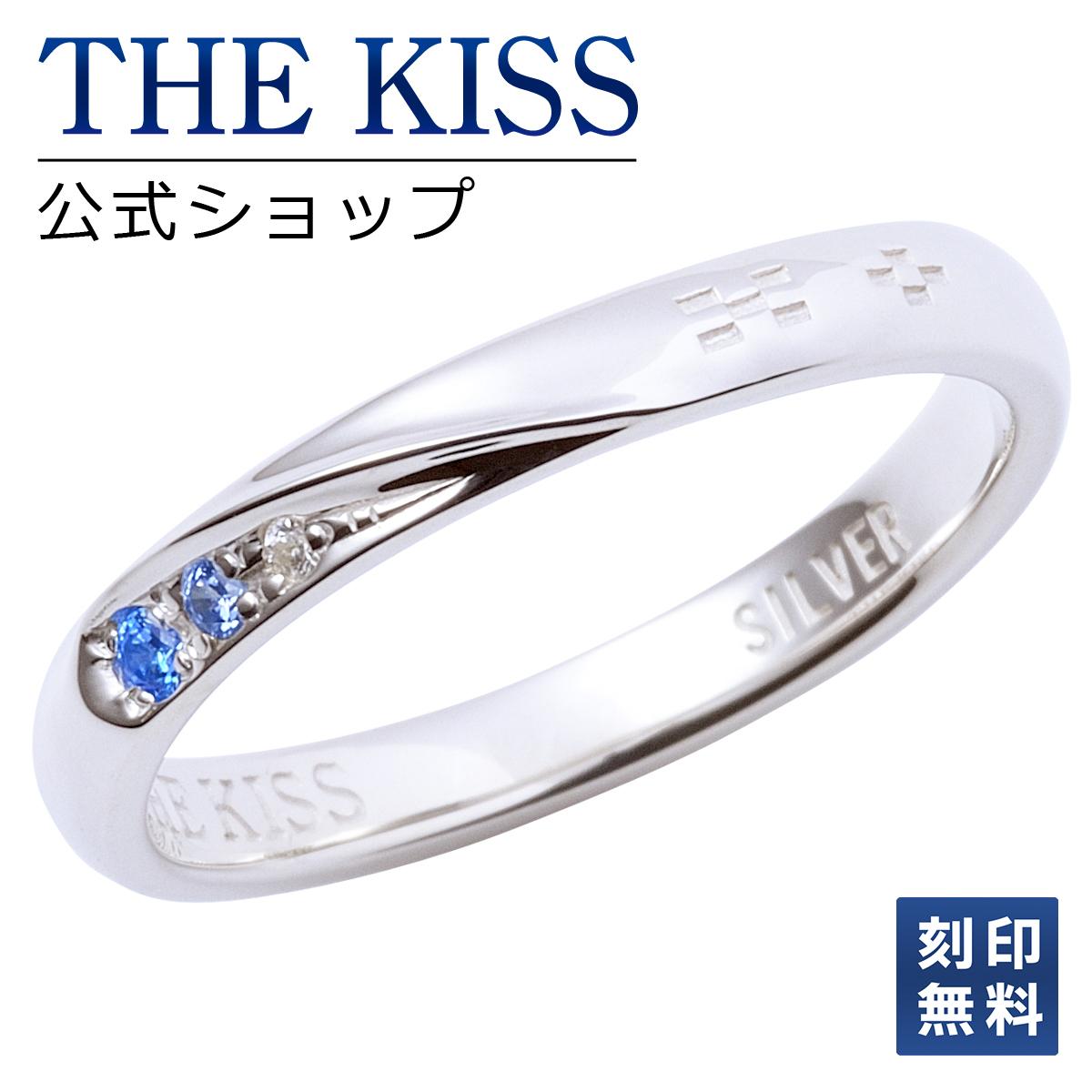 【刻印可_3文字】【あす楽対応】THE KISS 公式サイト シルバー ペアリング ( レディース 単品 ) ペアアクセサリー カップル に 人気 の ジュエリーブランド THEKISS ペア リング・指輪 記念日 プレゼント SR2440CB ザキス 【送料無料】