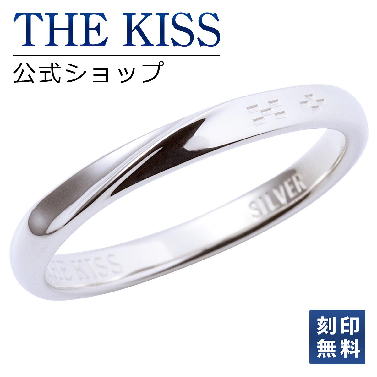 【刻印可_3文字】【あす楽対応】THE KISS 公式サイト シルバー ペアリング ( レディース 単品 ) ペアアクセサリー カップル に 人気 の ジュエリーブランド THEKISS ペア リング・指輪 記念日 プレゼント SR2441 ザキス 【送料無料】