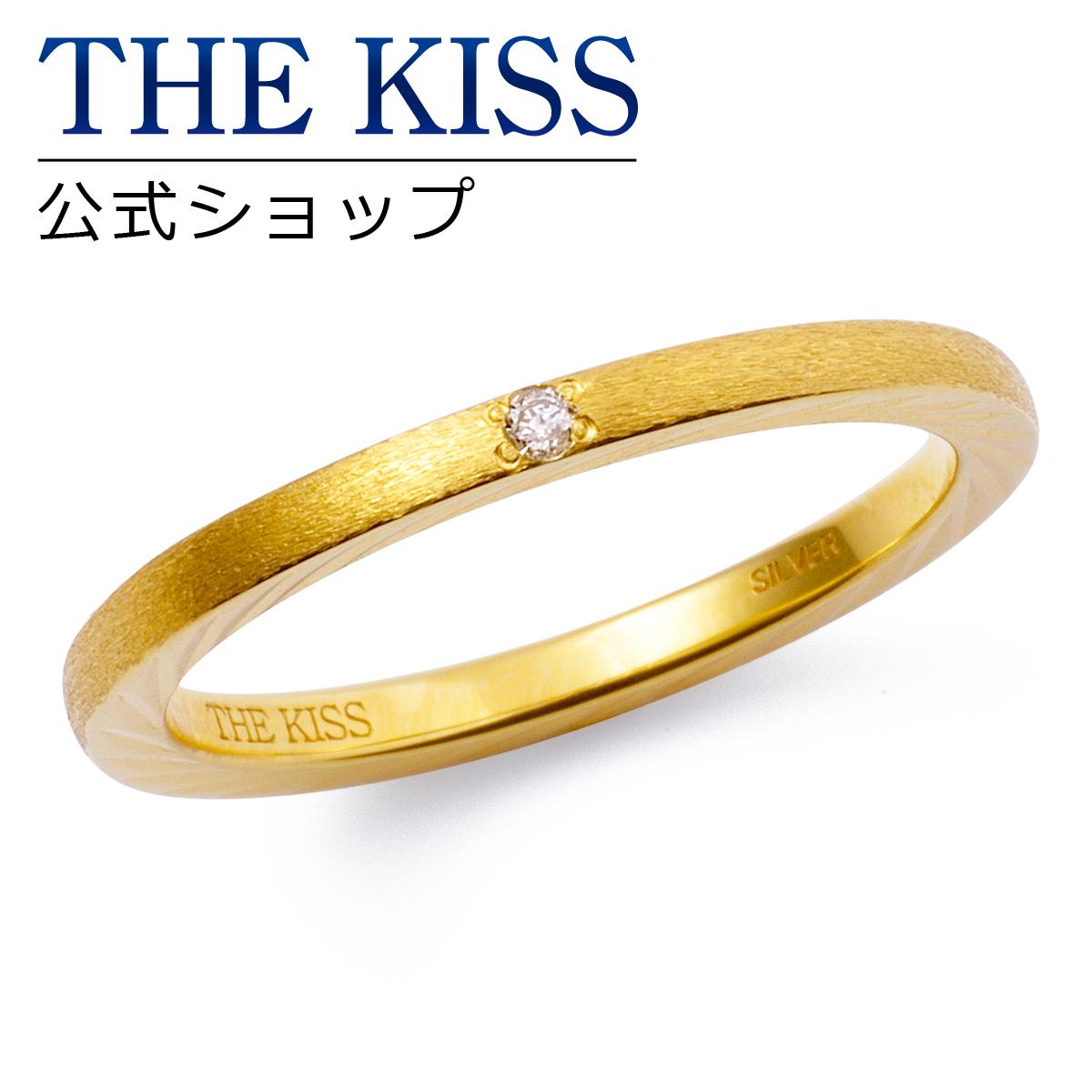 【あす楽対応】THE KISS 公式サイト シルバー ペアリング ( レディース 単品 ) ペアアクセサリー カップル に 人気 の ジュエリーブランド THEKISS ペア リング・指輪 記念日 プレゼント SR57DM ザキス 【送料無料】