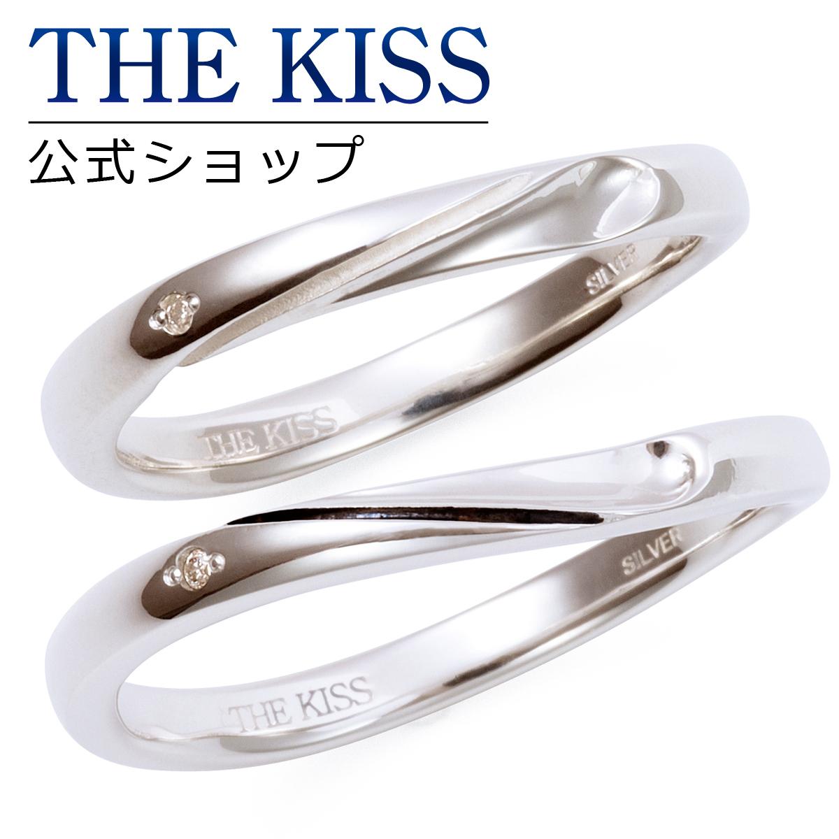 【あす楽対応】THE KISS 公式サイト シルバー ペアリング ペアアクセサリー カップル に 人気 の ジュエリーブランド THEKISS ペア リング・指輪 記念日 プレゼント SR359WHDM-360BKDM セット シンプル ザキス