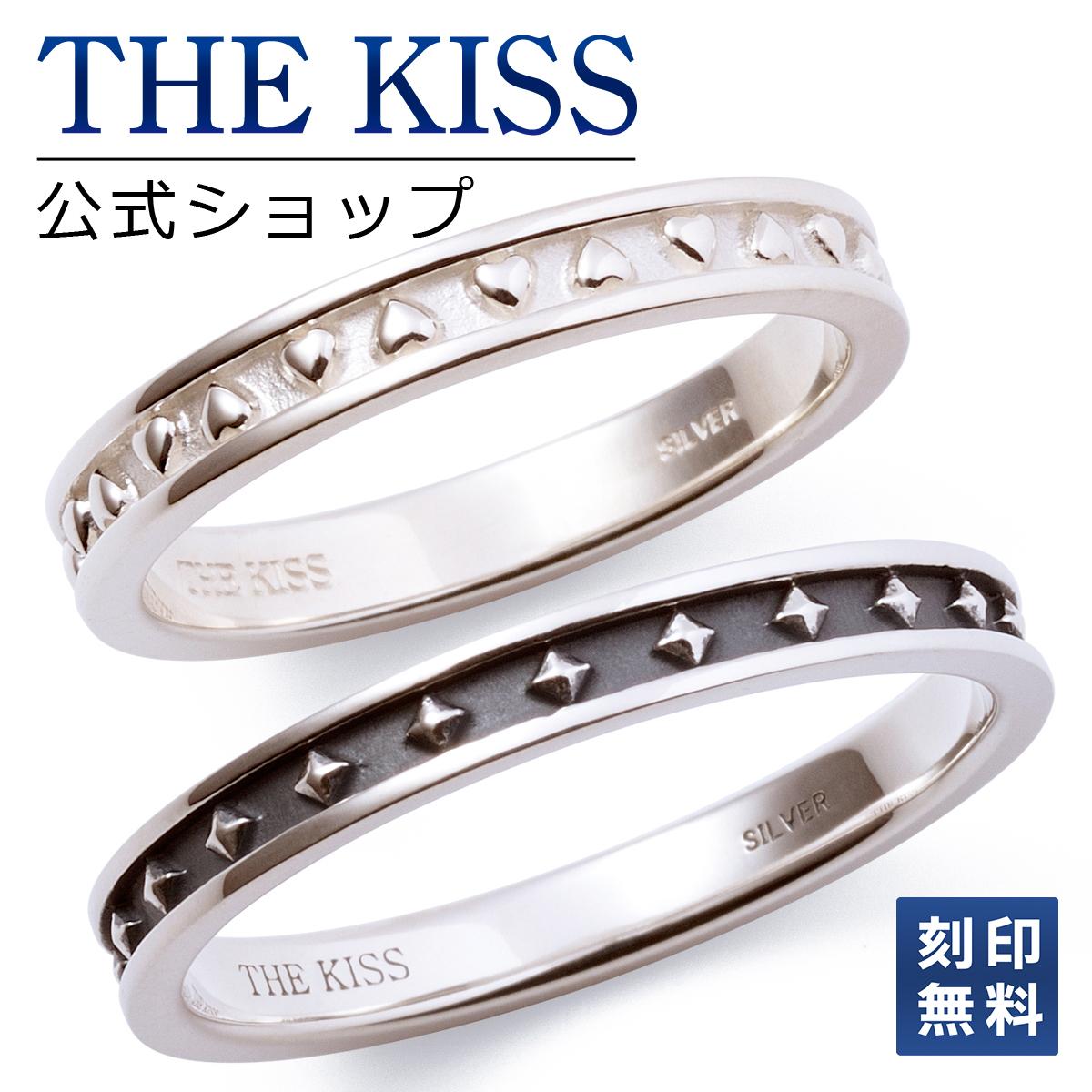 【あす楽対応】THE KISS 公式サイト シルバー ペアリング ペアアクセサリー カップル に 人気 の ジュエリーブランド THEKISS ペア リング・指輪 記念日 プレゼント SR361WH-362BK ザキス