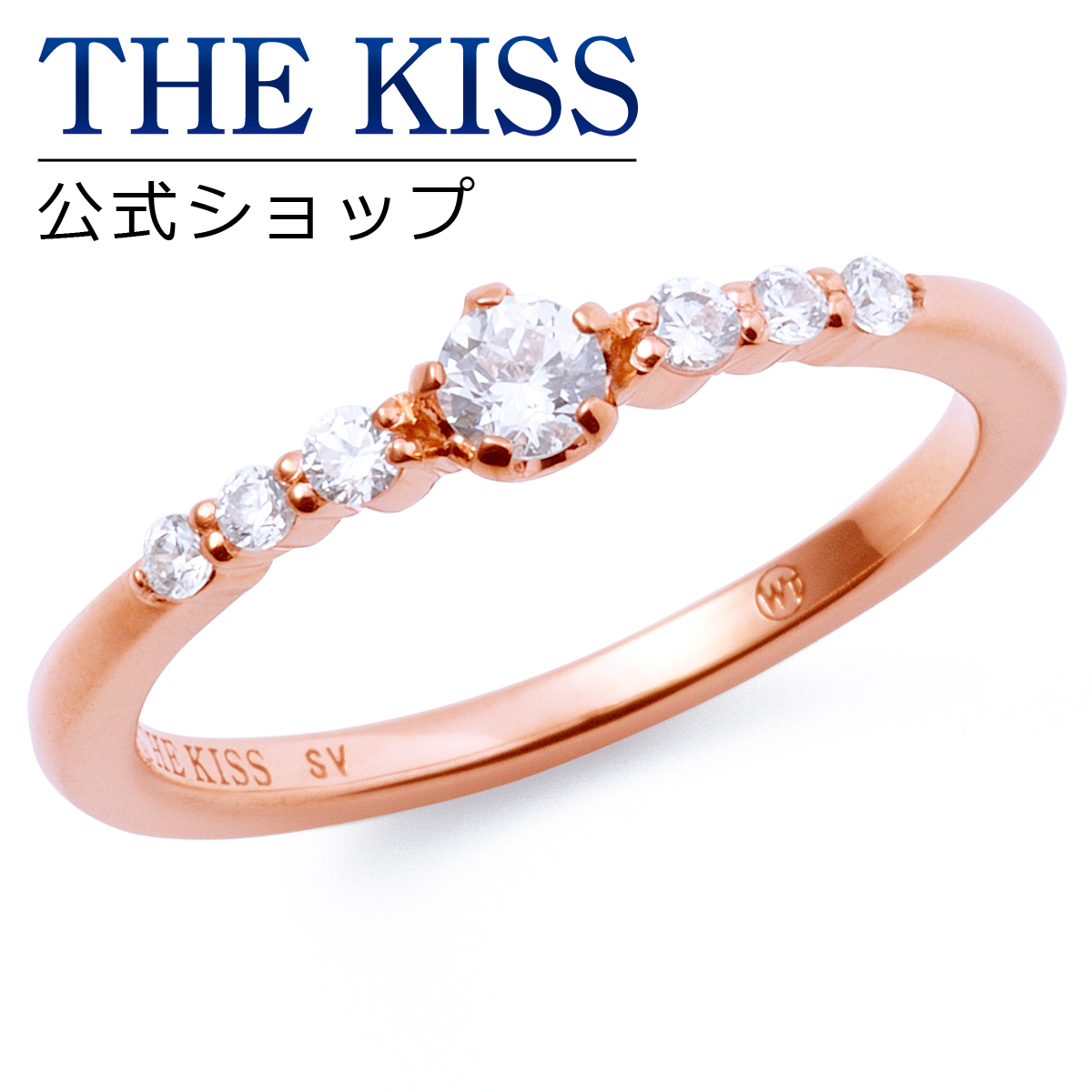 【あす楽対応】THE KISS 公式サイト シルバー ペアリング ( レディース 単品 ) ペアアクセサリー カップル に 人気 の ジュエリーブランド THEKISS ペア リング・指輪 記念日 プレゼント SR363WUAS ザキス 【送料無料】