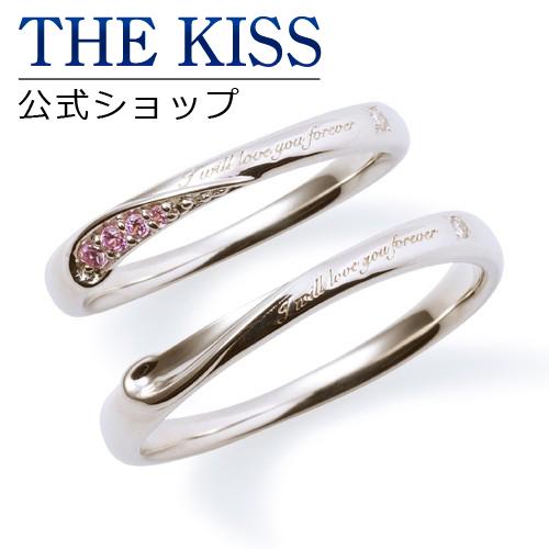 【あす楽対応】THE KISS 公式サイト シルバー ペアリング ダイヤモンド ペアアクセサリー カップル に 人気 の ジュエリーブランド THEKISS ペア リング・指輪 記念日 プレゼント SR461DM-462DM セット シンプル ザキス 【送料無料】