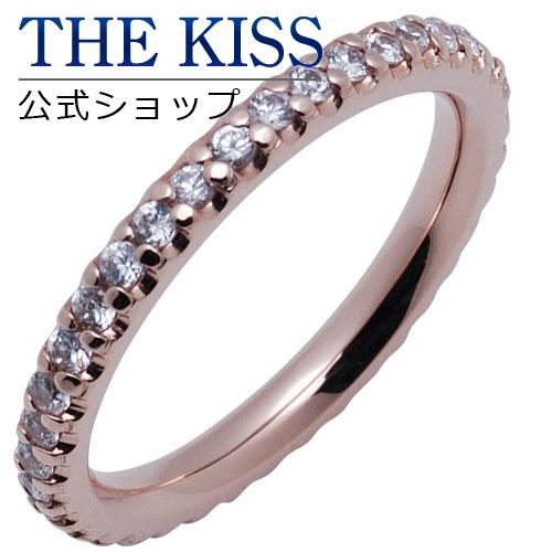 【あす楽対応】 THE KISS レディースジュエリー・アクセサリー シルバー リング thekiss ザキッス リング・指輪 アクセサリー 人気 ジュエリー ブランド ザキス 記念日 誕生日 SR6015CB ザキス 【送料無料】