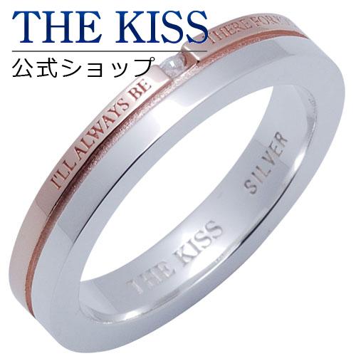 【あす楽対応】 THE KISS 公式サイト シルバー ペアリング ( レディース 単品 ) ペアアクセサリー カップル に 人気 の ジュエリーブランド ペア リング・指輪 SR6025DM ザキス 【送料無料】