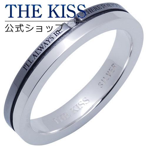 【あす楽対応】 THE KISS 公式サイト シルバー ペアリング ( メンズ 単品 ) ペアアクセサリー カップル に 人気 の ジュエリーブランド ペア リング・指輪 SR6026DM ザキス 【送料無料】
