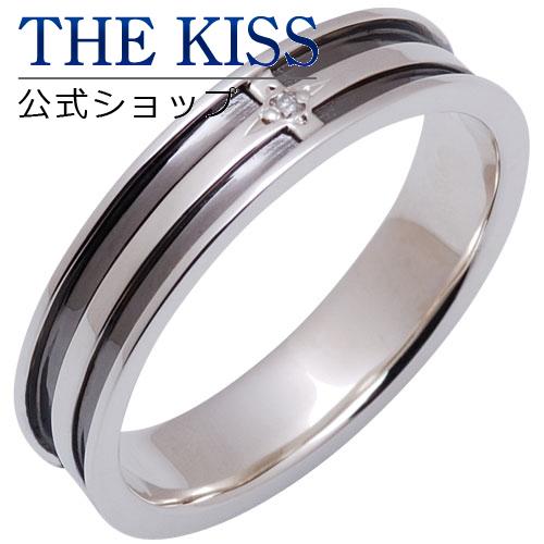 【あす楽対応】 THE KISS 公式サイト シルバー ペアリング ( レディース 単品 ) ペアアクセサリー カップル に 人気 の ジュエリーブランド THEKISS ペア リング・指輪 記念日SR657DM ザキス 【送料無料】