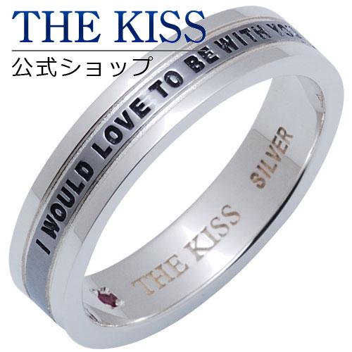 【あす楽対応】 THE KISS 公式サイト シルバー ペアリング ( メンズ 単品 ) ペアアクセサリー カップル に 人気 の ジュエリーブランド THEKISS ペア リング・指輪 SR681RB ザキス 【送料無料】