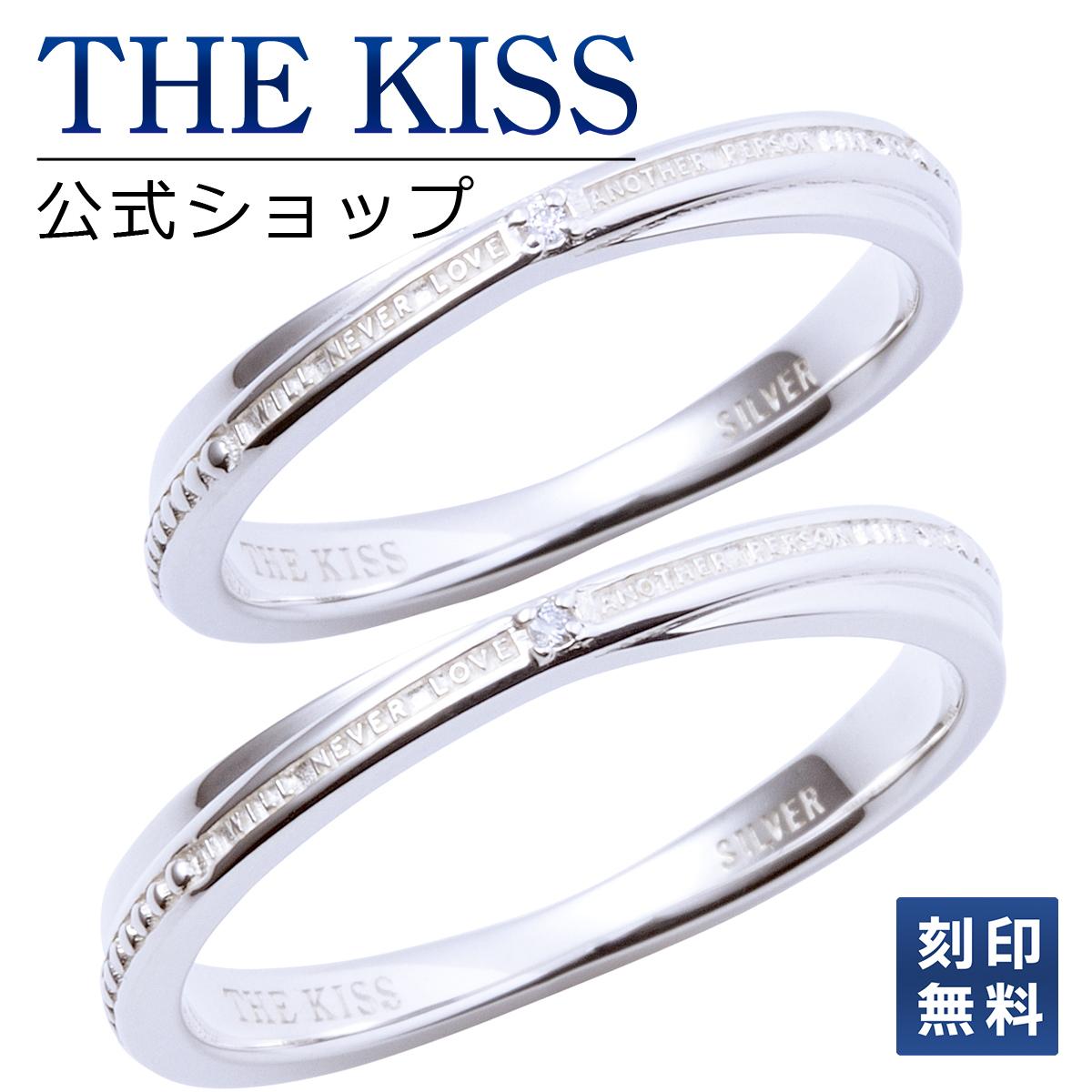 【刻印可_3文字】【あす楽対応】THE KISS 公式サイト シルバー ペアリング ダイヤモンド ペアアクセサリー カップル に 人気 の ジュエリーブランド THEKISS ペア リング・指輪 記念日 プレゼント SR771DM-P セット シンプル ザキス 【送料無料】