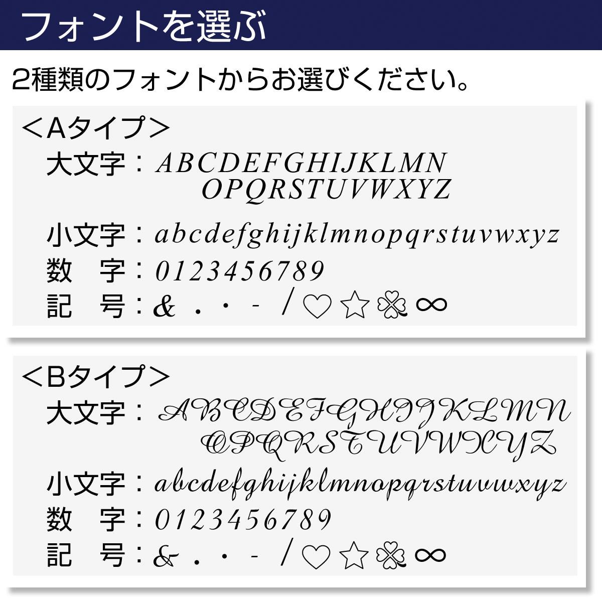 刻印可 20文字THE KISS COUPLE'S THE KISS 公式サイト セミオーダー シルバー ペアリングレディース 単品ペアアクセサリー カップル に 人気 の ジュエリーブランド THEKISS ペア リング・指輪 誕生石 ザキス BD R1500SVPI送料無料lF1JTK3c