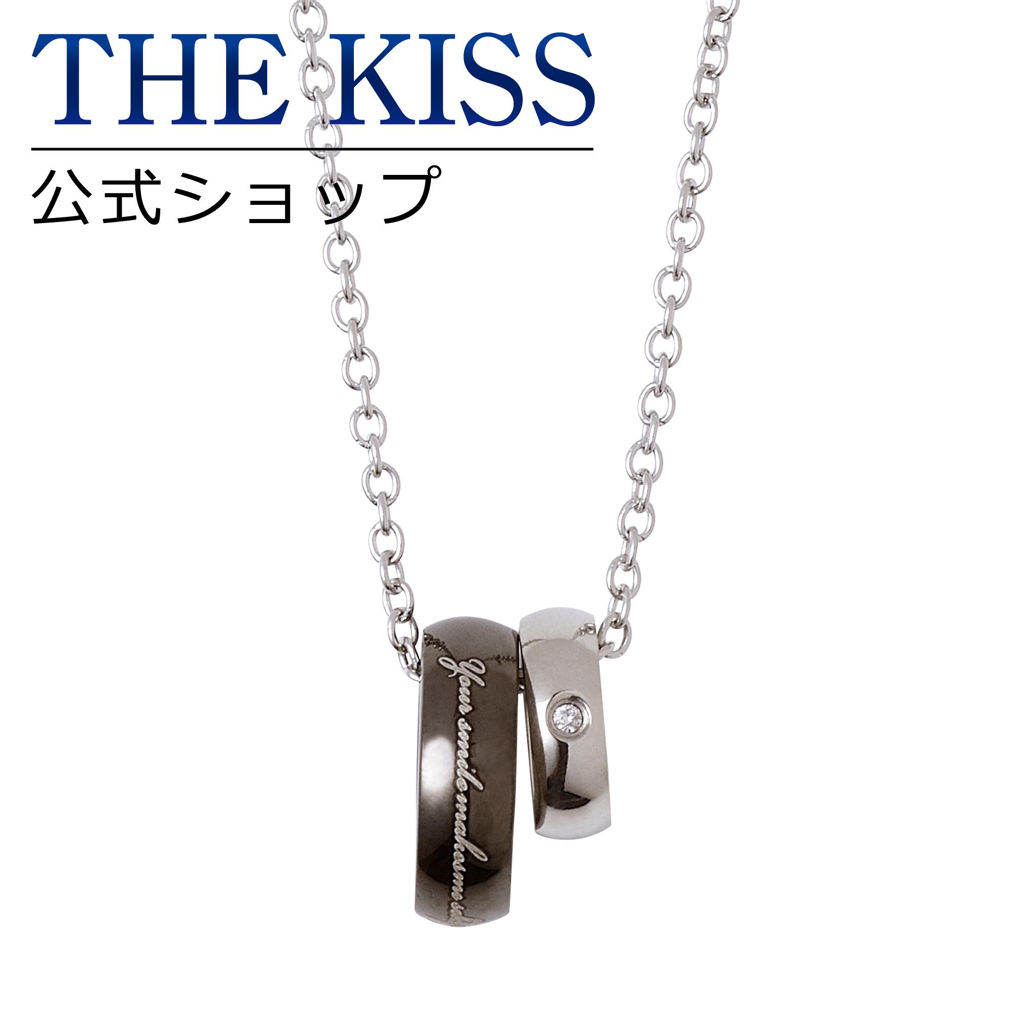 【あす楽対応】THE KISS 公式サイト ステンレス ペアネックレス (メンズ 単品) ペアアクセサリー カップル に 人気 の ジュエリーブランド THEKISS ペア ネックレス・ペンダント 記念日 プレゼント TPD1005BKDM ザキス 【送料無料】