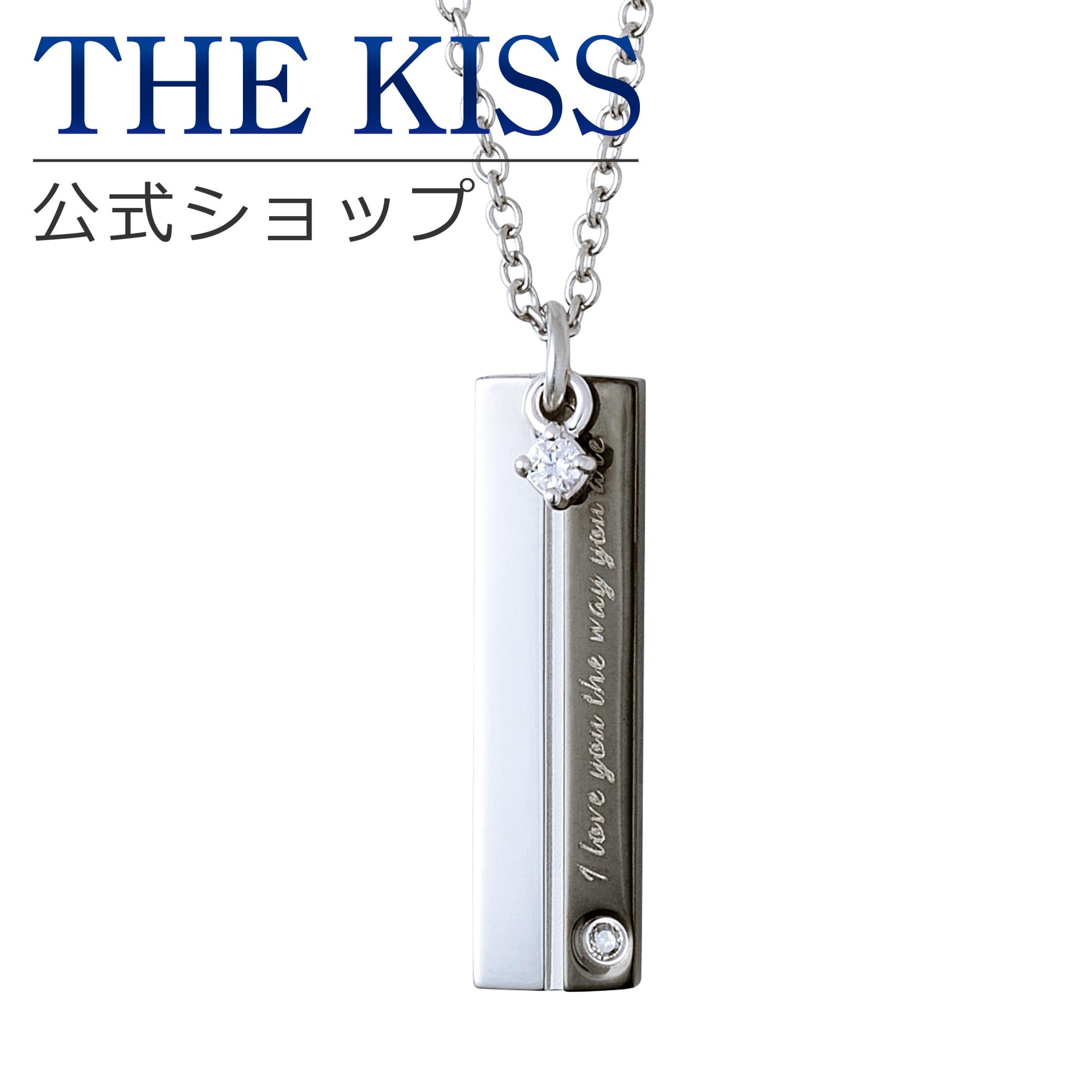 【あす楽対応】THE KISS 公式サイト ステンレス ペアネックレス (メンズ 単品) ペアアクセサリー カップル に 人気 の ジュエリーブランド THEKISS ペア ネックレス・ペンダント 記念日 プレゼント TPD1009BKDM ザキス 【送料無料】