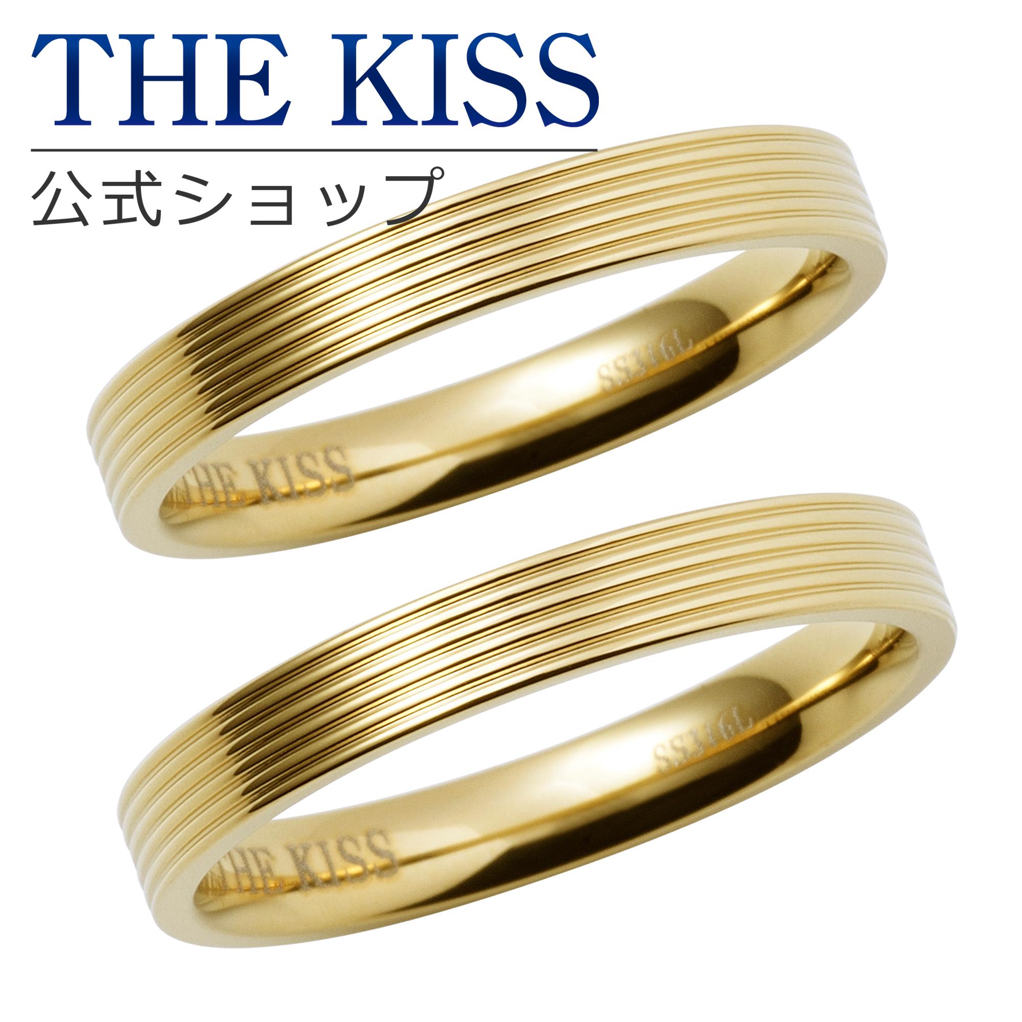 【あす楽対応】THE KISS 公式サイト ステンレス ペアリング ペアアクセサリー カップル に 人気 の ジュエリーブランド THEKISS ペア リング・指輪 記念日 プレゼント TR1003YE-P セット シンプル ザキス 【送料無料】