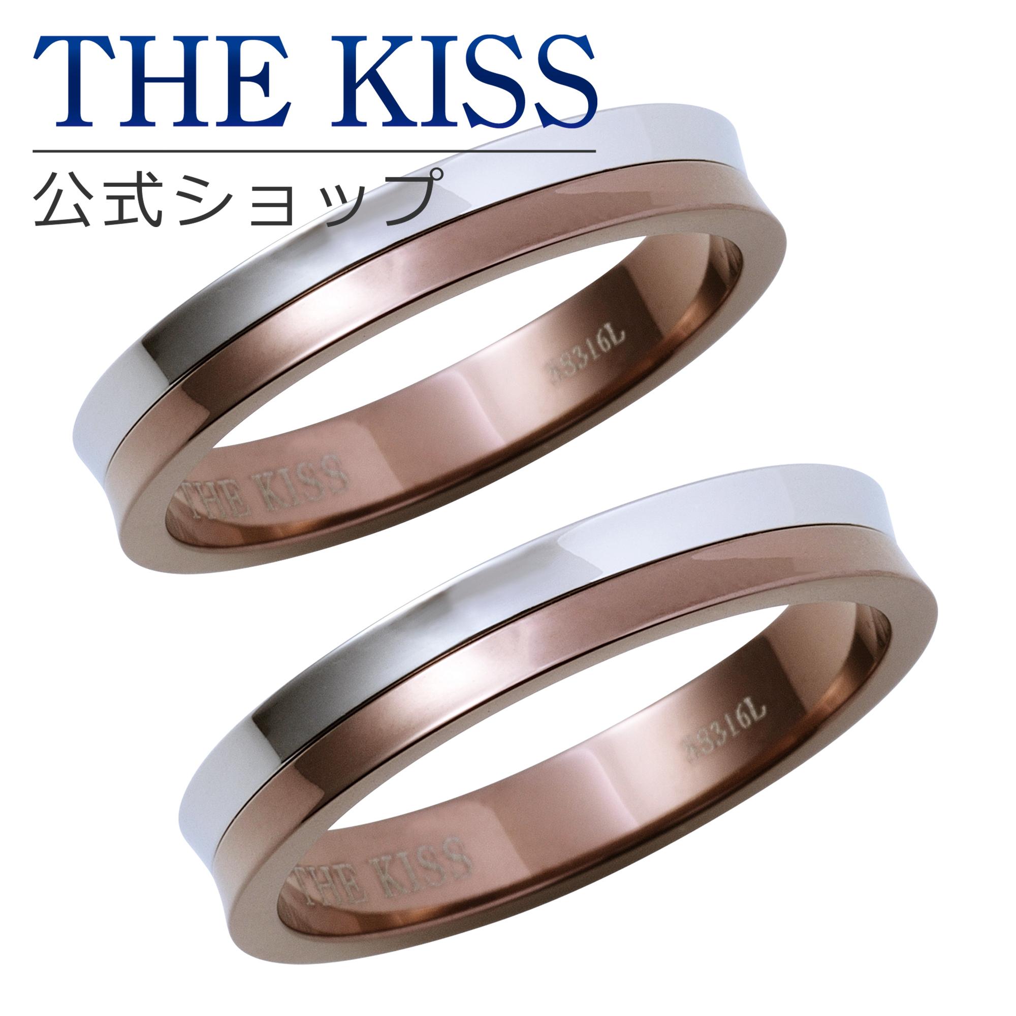 【あす楽対応】THE KISS 公式サイト シルバー ペアリング ペアアクセサリー カップル に 人気 の ジュエリーブランド THEKISS ペア リング・指輪 記念日 プレゼント TR1027BR-P セット シンプル ザキス 【送料無料】