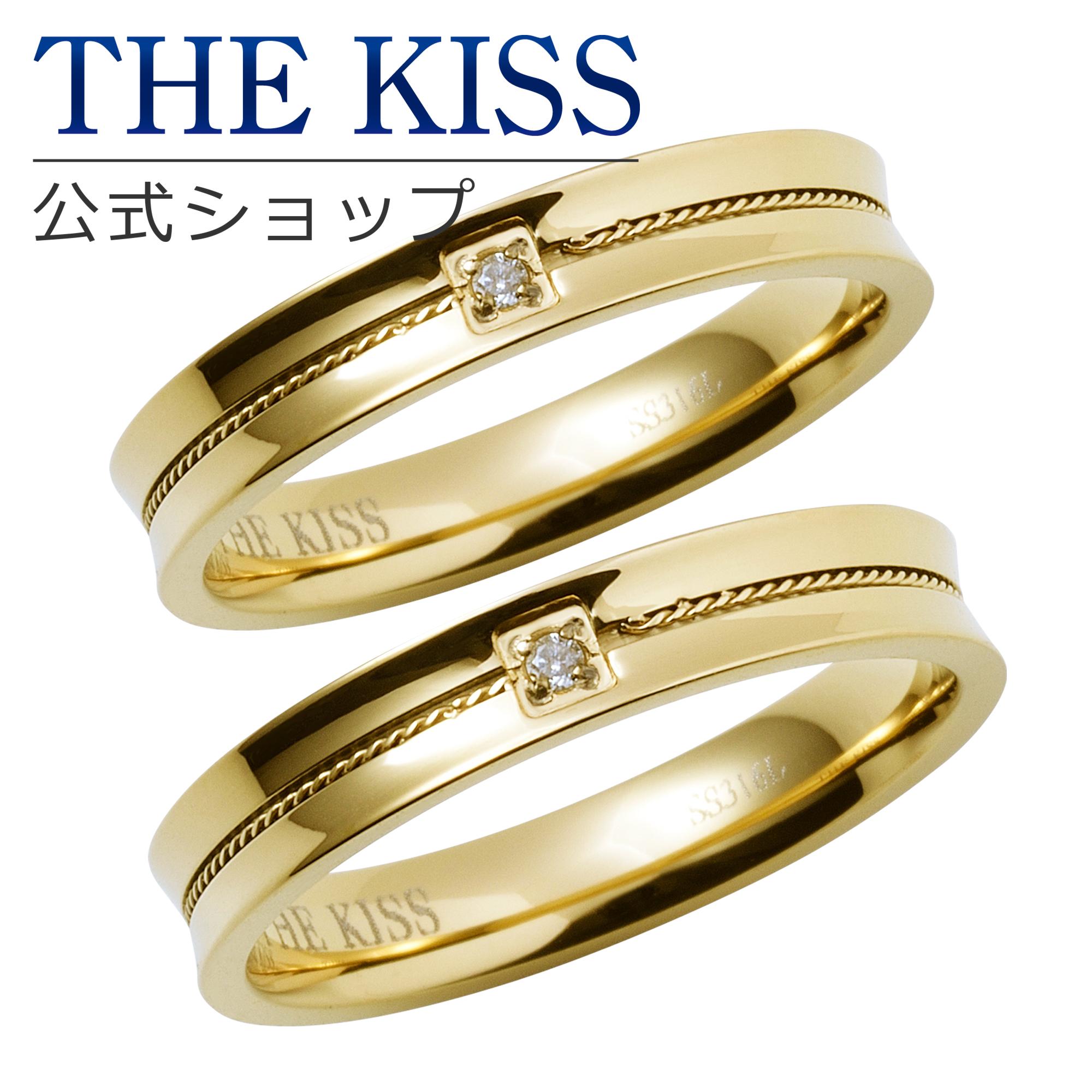 【あす楽対応】THE KISS 公式サイト シルバー ペアリング ペアアクセサリー カップル に 人気 の ジュエリーブランド THEKISS ペア リング・指輪 記念日 プレゼント TR1029YEDM-P セット シンプル 男性 女性 2個ペア ザキス 【送料無料】