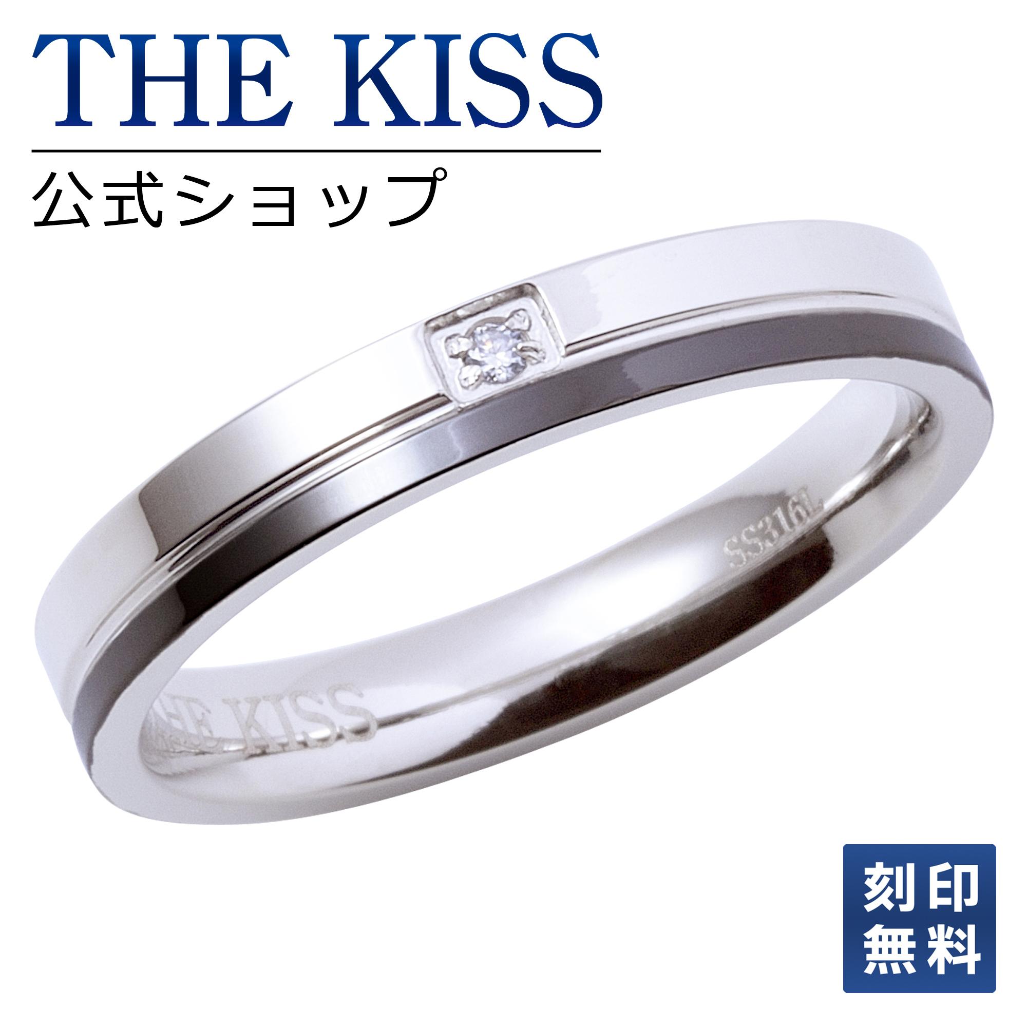 【刻印可_10文字】【あす楽対応】THE KISS 公式サイト ペアリング ステンレス ( レディース・メンズ 単品 ) ペアアクセサリー カップル に 人気 の ジュエリーブランド THEKISS ペア リング・指輪 記念日 プレゼント TR1036BKDM ザキス 【送料無料】