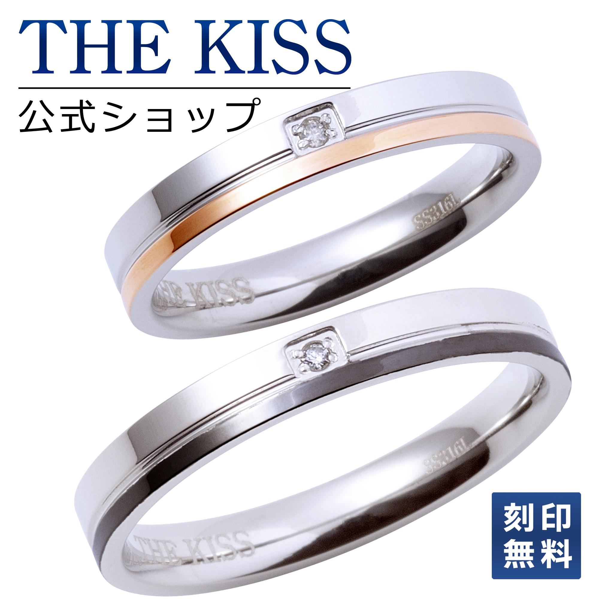 【刻印可_10文字】【あす楽対応】THE KISS 公式サイト ステンレス ペアリング ペアアクセサリー カップル に 人気 の ジュエリーブランド THEKISS ペア リング・指輪 記念日 プレゼント TR1036PIDM-1036BKDM セット シンプル ザキス 【送料無料】