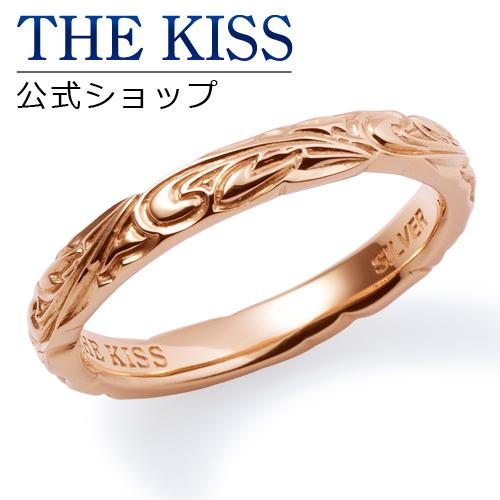 【あす楽対応】THE KISS 公式サイト シルバー ペアリング ( レディース 単品 ) ペアアクセサリー カップル に 人気 の ジュエリーブランド THEKISS BLACK ペア リング・指輪 記念日 プレゼント B-R1801SV ザキス 【送料無料】
