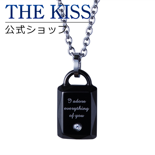 【あす楽対応】THE KISS 公式サイト ステンレス ペアネックレス (メンズ 単品) ペアアクセサリー カップル に 人気 の ジュエリーブランド THEKISS ペア ネックレス TPD8004DM ザキス 【送料無料】