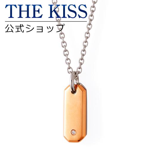 【あす楽対応】THE KISS 公式サイト ステンレス ペアネックレス (レディース 単品) ペアアクセサリー カップル に 人気 の ジュエリーブランド THEKISS ペア ネックレス TPD9017DM ザキス 【送料無料】