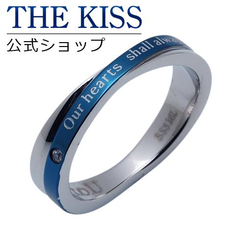 【あす楽対応】 THE KISS 公式サイト   ステンレス ペアリング ( レディース・メンズ 単品 ) ペアアクセサリー カップル に 人気 の ジュエリーブランド ペア リング・指輪 TR3051DM ザキス 【送料無料】